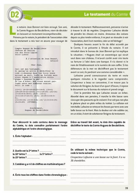 Les enquêtes de l'inspecteur Lafouine vol 1 - 2e édition