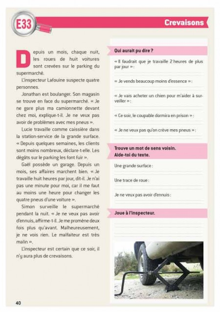 Les enquêtes de l'inspecteur Lafouine volume 3, CP & CE