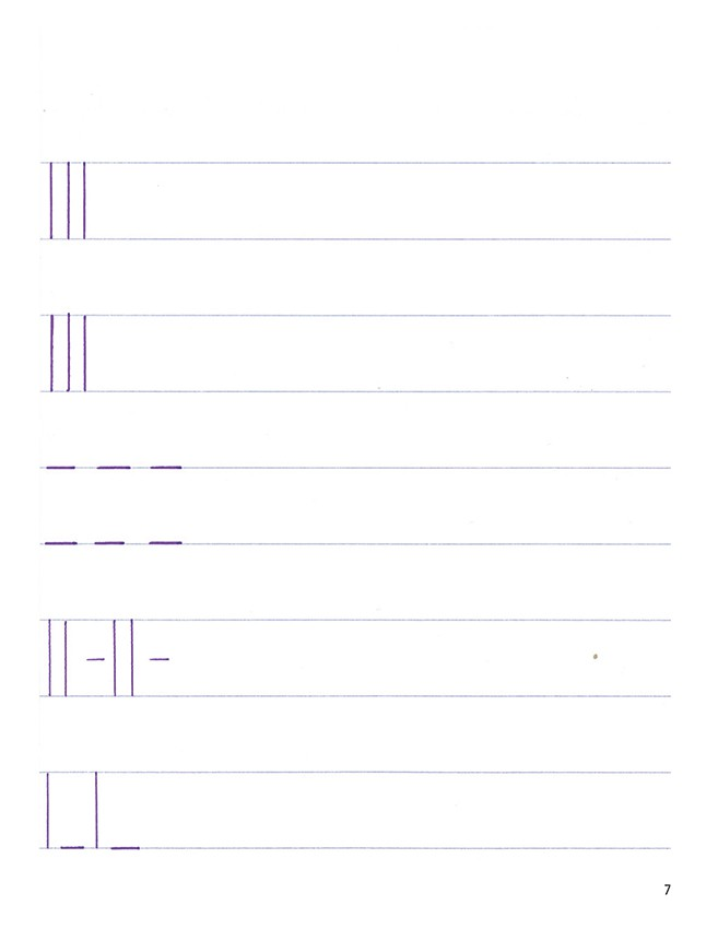 Mon cahier de graphisme Grande section de maternelle