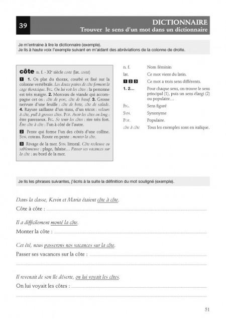 Apprendre l'orthographe ? lecture orale et compréhension écrite
